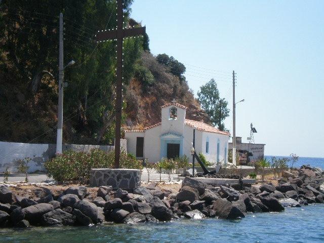 Недвижимость дения остров Порос